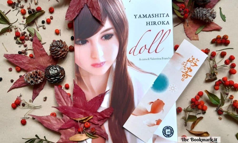 doll hiroka yamashita